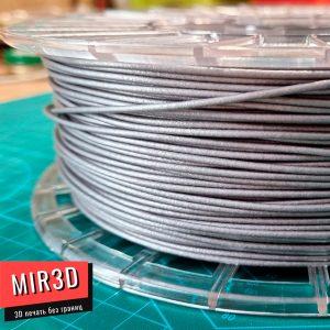 Пластик для 3D принтера Filamentarno! ABS GF-4 алюминий