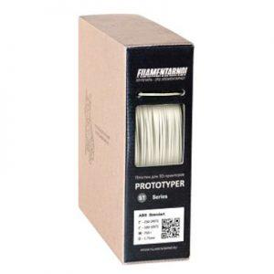 Пластик для 3D принтера Filamentarno! ABS Standart натуральный (0,75 кг.) 1,75 мм
