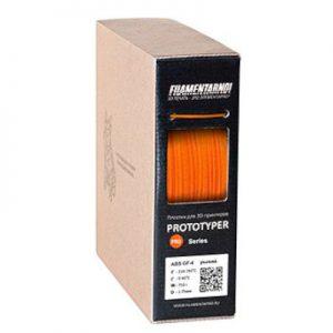 Пластик для 3D принтера Filamentarno! ABS GF-4 рыжий (0,75 кг.) 1,75 мм