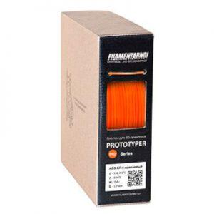 Пластик для 3D принтера Filamentarno! ABS GF-4 оранжевый 1,75 мм Уценка