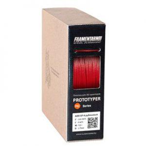 Пластик для 3D принтера Filamentarno! ABS GF-4 рубиновый (0,75 кг.) 1,75 мм