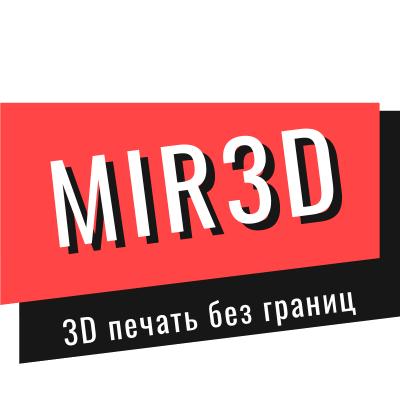 Мир 3D - все для 3Д печати в Беларуси