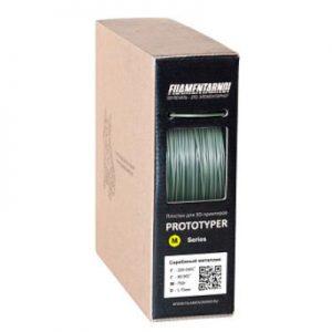Пластик для 3D принтера Filamentarno! PROTOTYPER M-SOFT Серебряный металлик (0,75 кг.) 1,75 мм