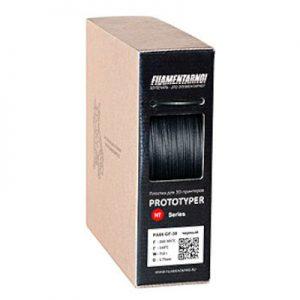 Пластик для 3D принтера Filamentarno! PA66 GF-30 черный (0,75 кг.) 1,75 мм