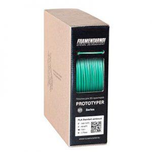 PLA пластик для 3D принтера. Filamentarno! PLA+ зеленый (0,75 кг.) 1,75 мм