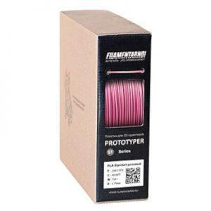 PLA пластик для 3D принтера. Filamentarno! PLA+ розовый (0,75 кг.) 1,75 мм