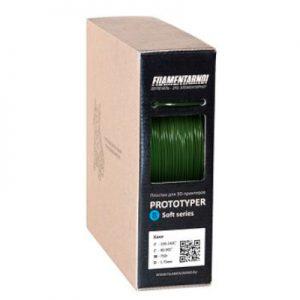 Пластик для 3D принтера Filamentarno! PROTOTYPER S-SOFT Хаки  (0,75 кг.) 1,75 мм
