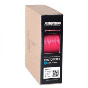 Пластик для 3D принтера Filamentarno! PROTOTYPER S-SOFT Маджента (0,75 кг.) 1,75 мм