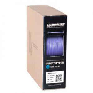 Пластик для 3D принтера Filamentarno! PROTOTYPER S-SOFT Фиолетовый (0,75 кг.) 1,75 мм