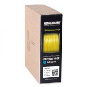 Пластик для 3D принтера Filamentarno! PROTOTYPER S-SOFT Жёлтый  (0,75 кг.) 1,75 мм