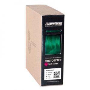 Пластик для 3D принтера Filamentarno! PROTOTYPER T-SOFT Изумрудный (0,75 кг.) 1,75 мм