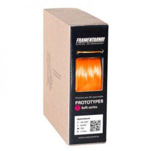 Пластик для 3D принтера Filamentarno! PROTOTYPER T-SOFT Оранжевый  (0,75 кг.) 1,75 мм
