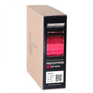 Пластик для 3D принтера Filamentarno! PROTOTYPER T-SOFT Аметист (0,75 кг.) 1,75 мм