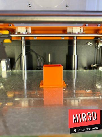 Filamentarno! PRO-FLEX оранжевый (0,75 кг.) 1,75 мм