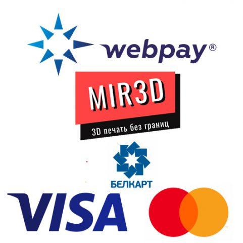Read more about the article Оплата заказа банковской картой