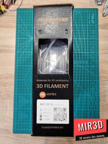 Как Filamentarno! упаковывает пластик