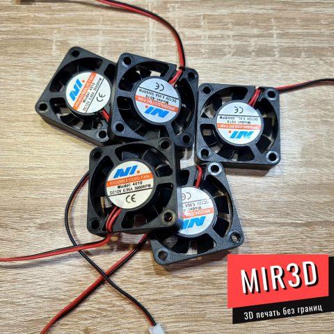 Вентилятор экструдера 40x40x10, 12В