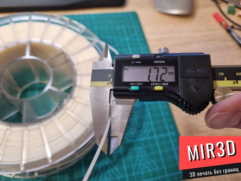 Что ты такое? Обзор Filamentarno ABS/PA - диаметр прутка