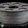 PLA пластик для 3D принтера Bestfilament серебристый металлик 1 кг (1,75 мм)