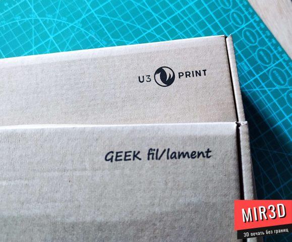 Обзор. Как U3Print упаковывает пластик для 3D принтера